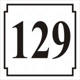 Házszám tábla 2. 15x15 cm-s
