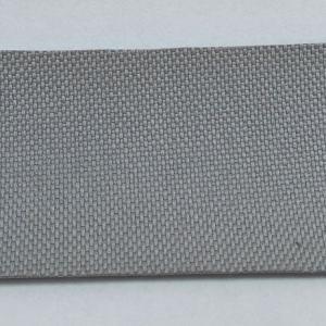 Gyöngyvászon (táskaanyag) 150 cm széles világos szürke