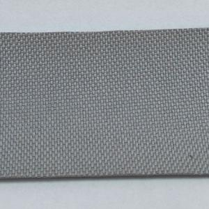 Gyöngyvászon (táskaanyag) vízlepergetős nem UV álló 150 cm széles