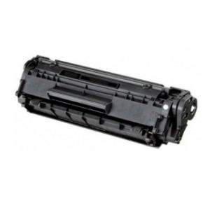 Canon CRG-728 utángyártott toner (HP CE278A) Prémium minőség