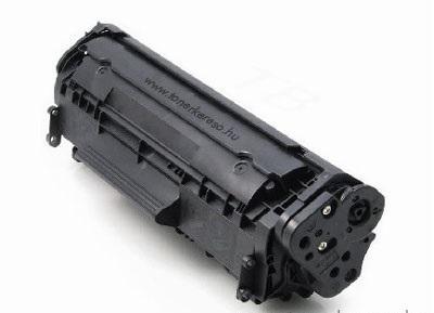 HP CE285A/CB435A/CB436A utángyártott  toner 2000 oldalas