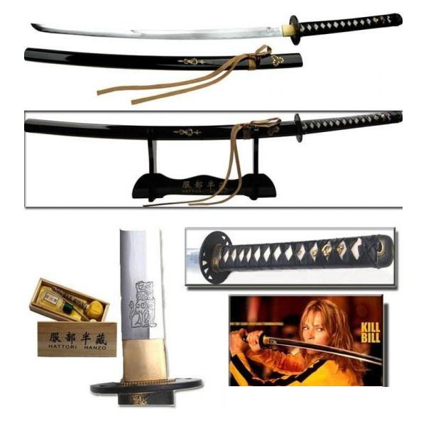 Böker Magnum Bride´s Sword szamurájkard