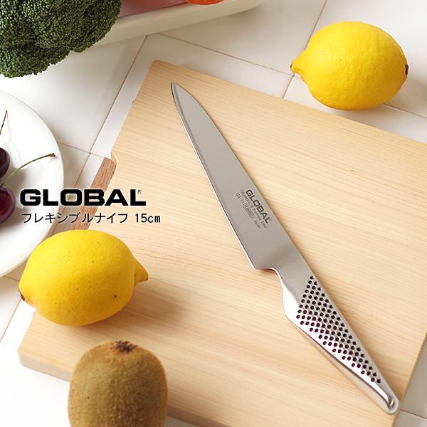 Global Flexibilis konyhakés 15 cm