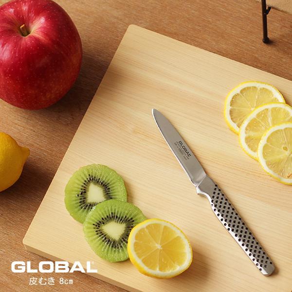 Global hámozókés 8 cm