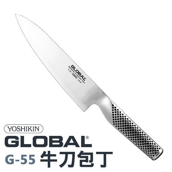 Global szakácskés 18 cm