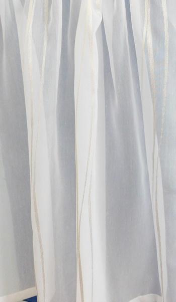 Egyszínű voila kész függöny Vanilia
