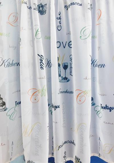Fehér voila kész függöny Konyhai mintás 160x300cm