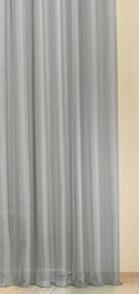 Fehér voila kész függöny Olívia barna drapp virág 120x140cm