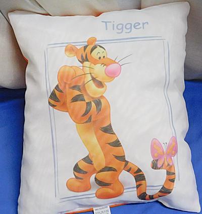 Gyerek párna Tigris