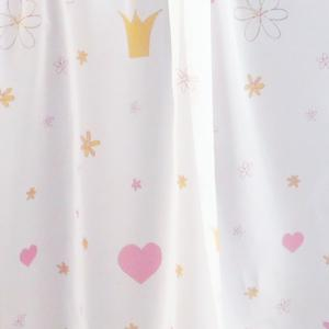 Dzsungel voila kész függöny 180x280cm