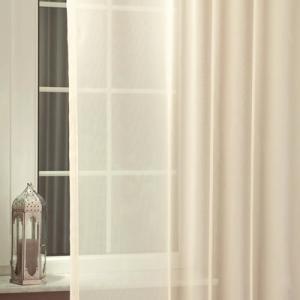 Egyszínű voila kész függöny türkisz 22/180x250cm