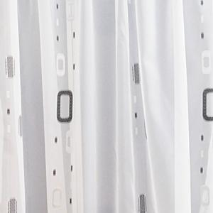 Fehér jaquard kész függöny 4104/145x160cm