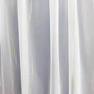 Fehér sable kész függöny halvány zöld-drapp mintával/140x130cm