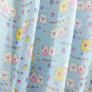 Fehér voila gyerekmintás kész függöny Lufi és Állatkák/250x180cm