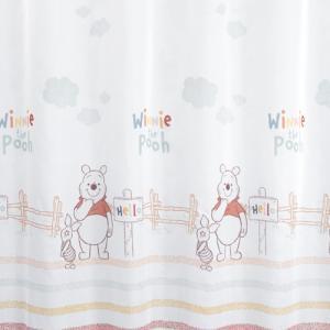 Verdás voila kész függöny Szuper 180x180cm