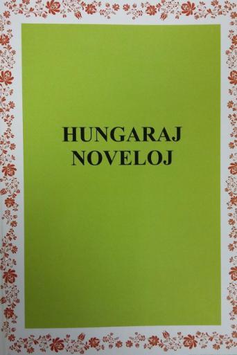 Hungaraj noveloj