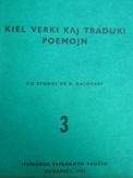 Kalocsay Kálmán: Kiel verki kaj traduki poemojn