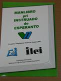Manlibro pri instruado de Esperanto