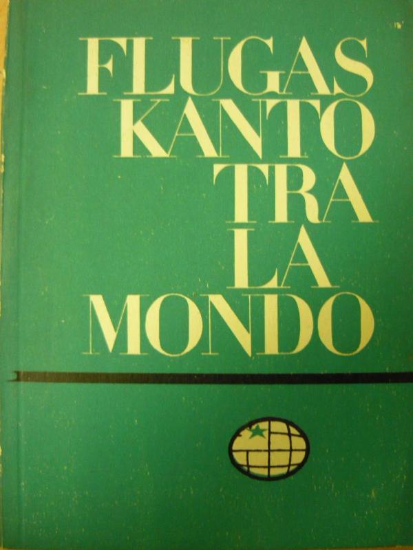Nikolov, Stefan Kiragiev: Flugas kanto tra la mondo