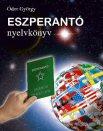 Ódor György: Eszperantó nyelvkönyv