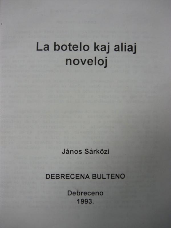 Sárközi János: La botelo kaj aliaj noveloj
