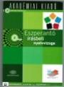 Eszperantó írásbeli nyelvvizsga