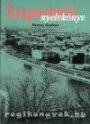 Princz Oszkár: Eszperantó nyelvkönyv
