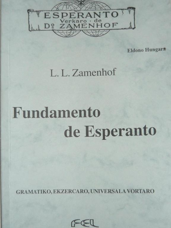 Zamenhof, L. L: Fundamento de Esperanto