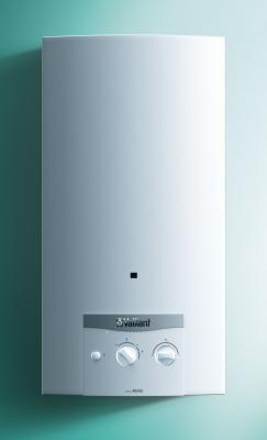 Vaillant atmoMAG mini 114/1 I (H-HU) gázüzemű Kéményes, átfolyós vízmelegítő18kW (0010022600)