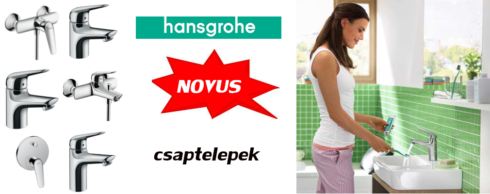 Hansgrohe Novus