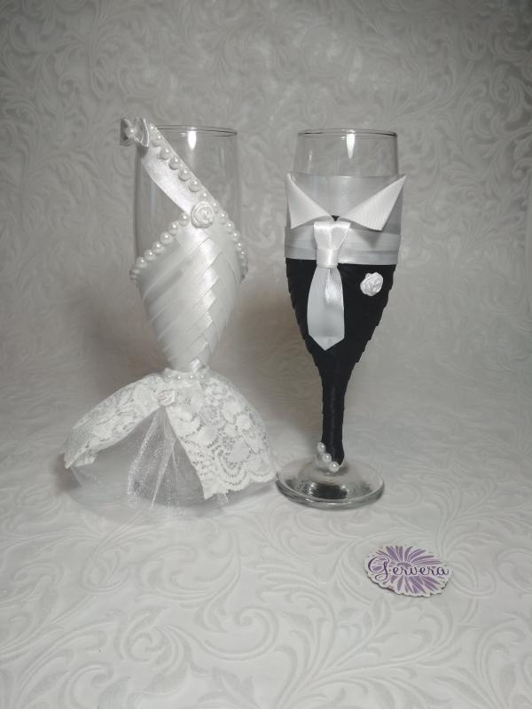 Esküvői pohár, hercegi pár