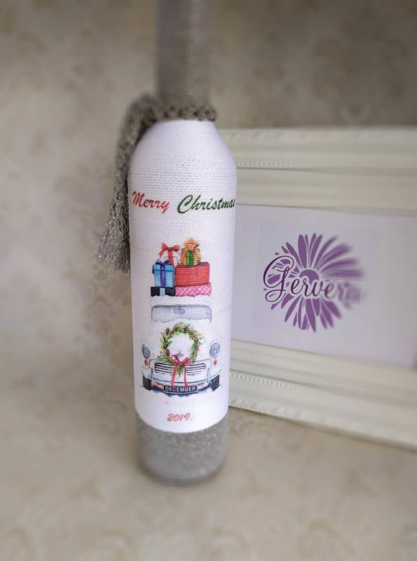 Ezüst zsinóros pálinkás üveg, merry christmas