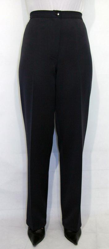 Gumis - cipzáras nadrág – sötétkék