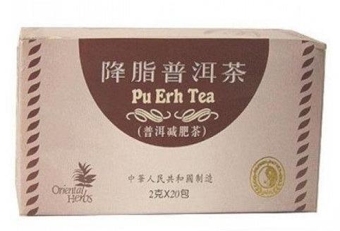 Dr. Chen Pu erh filteres tea – 20filter