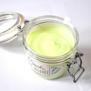 Joghurtos testápoló - cirtomfűvel -200 ml