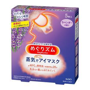 Aromaterápiás Maszk