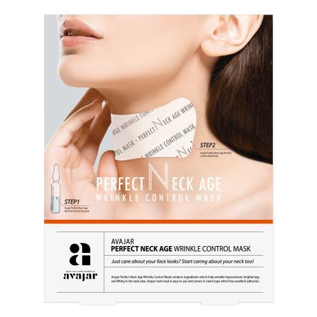 AVAJAR Perfect Neck Age Wrinkle Control - Nyak Maszk 1db