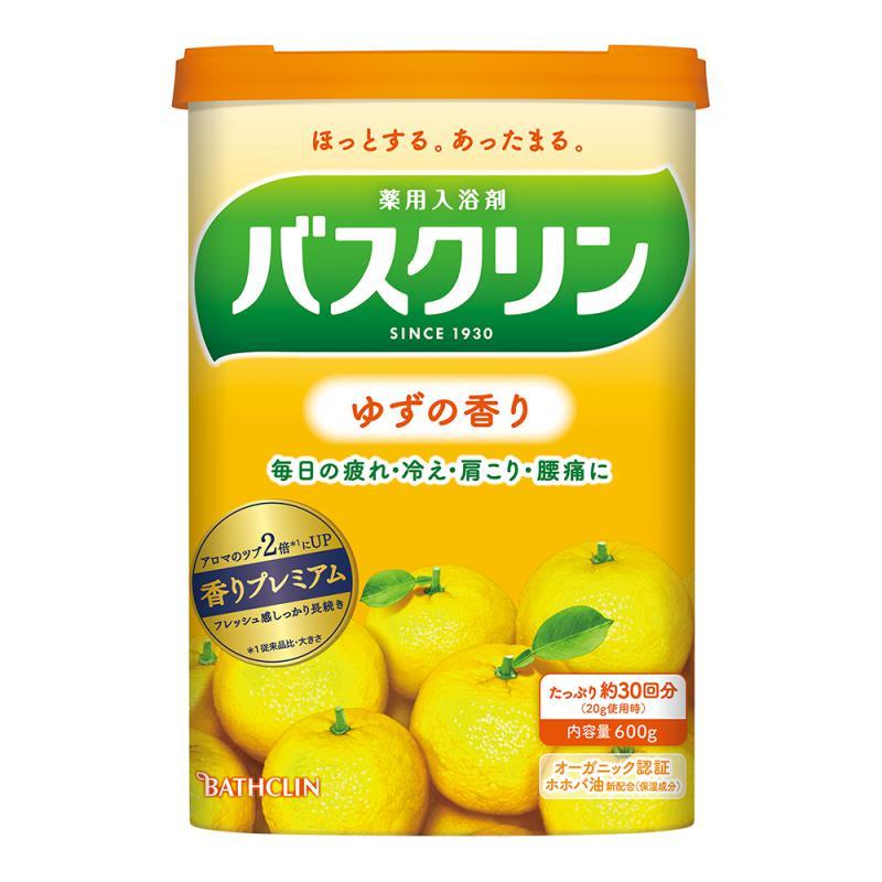 BATHCLIN Japán Fürdősó - Yuzu 600g