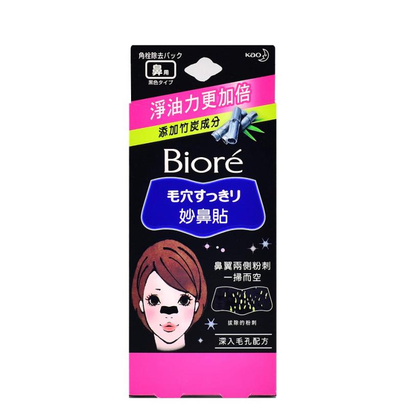 BIORÉ Clean Pore Orrtapasz - Fekete 1db
