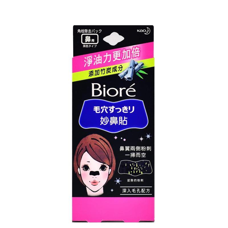 BIORÉ Pore Pack Orrtapasz - Black 1db
