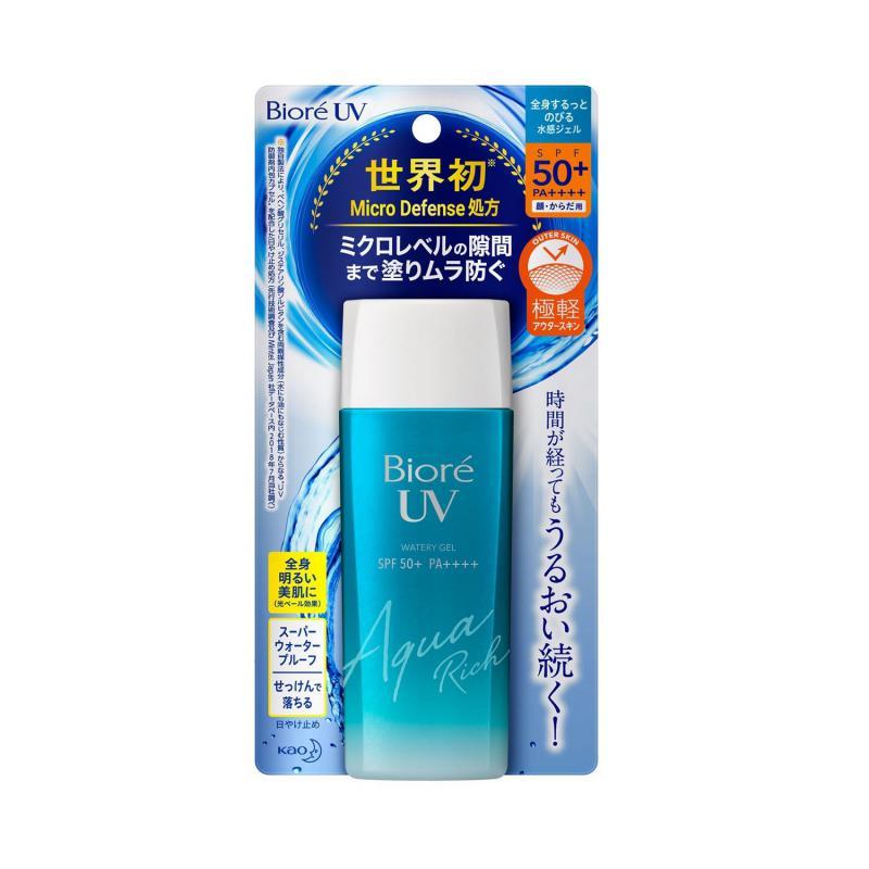 BIORÉ UV Aqua Rich Watery - Fényvédő Gél 90ml SPF50+ PA++++