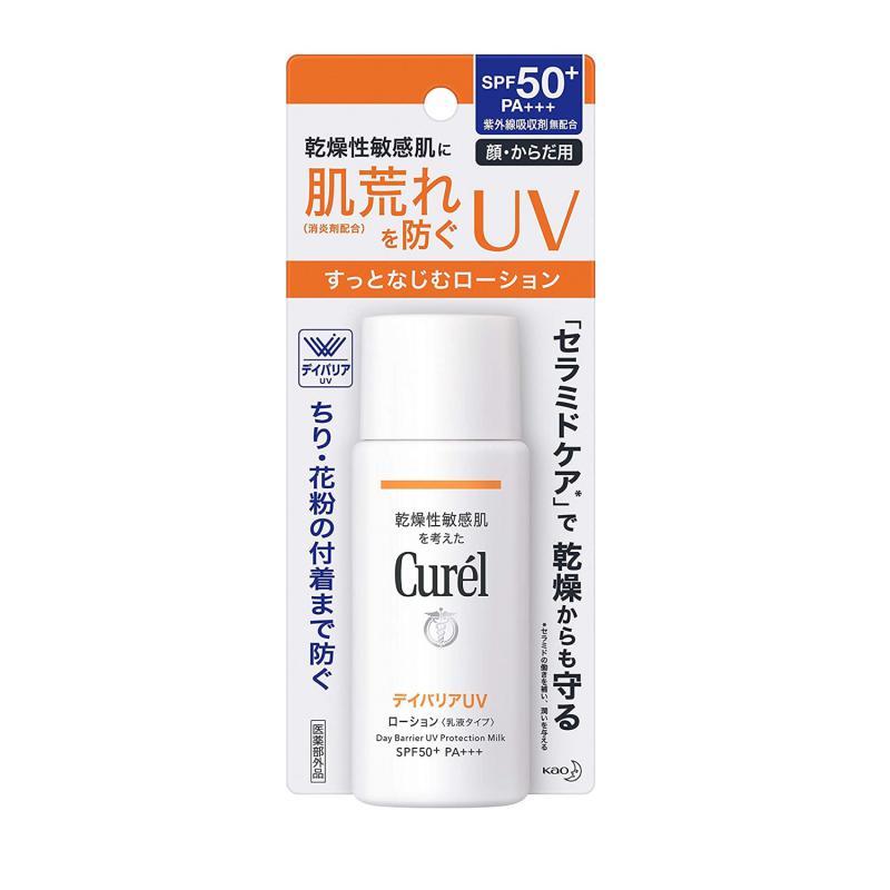 CURÉL Day Barrier UV Protection Fényvédő Tej 60ml SPF50+ PA+++