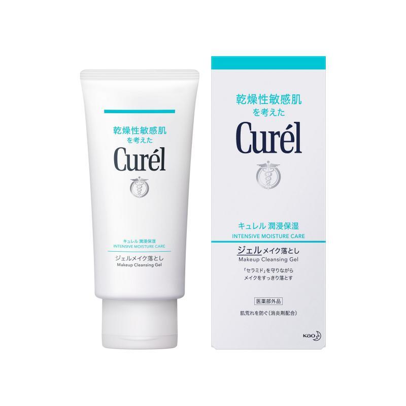 CURÉL Intensive Moisture Care - Makeup Arctisztító Gél 130g