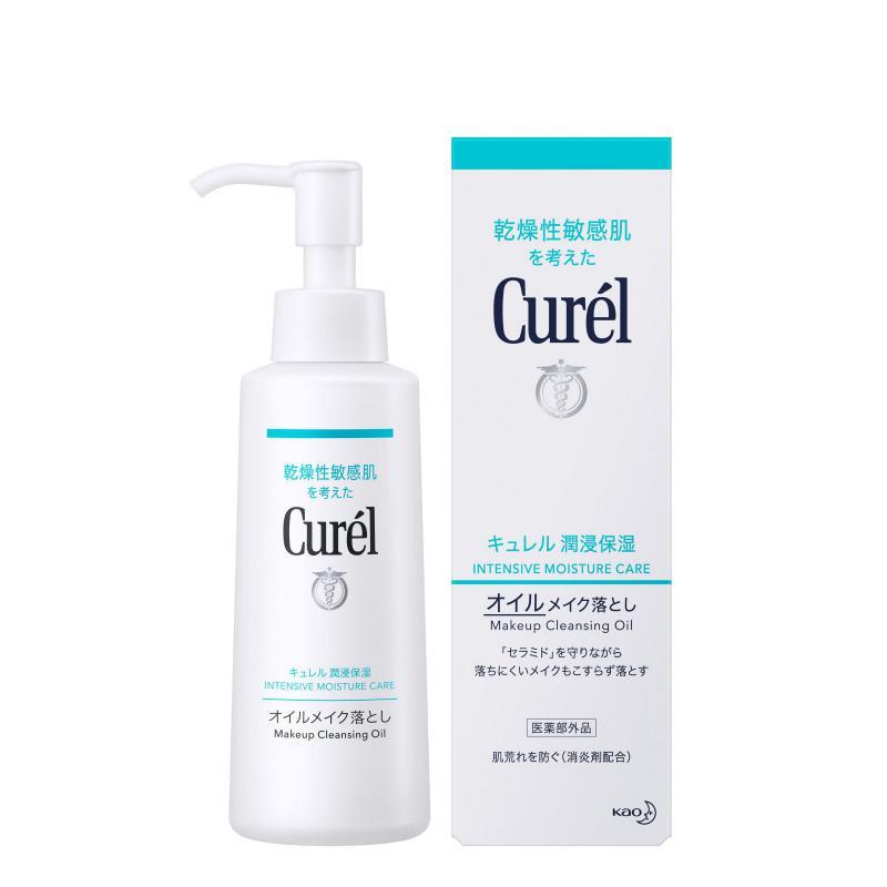 CURÉL Intensive Moisture Care - Makeup Arctisztító Olaj 150ml