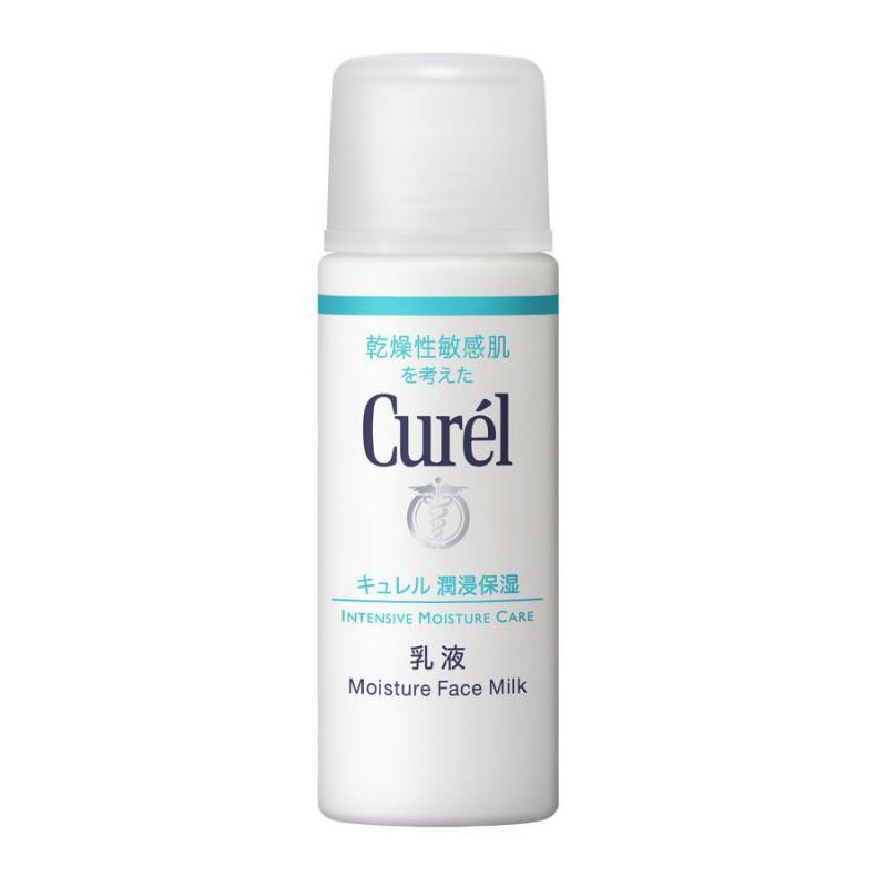 CURÉL Intensive Moisture Care - Moisture Hidratáló Arctej mini 30ml