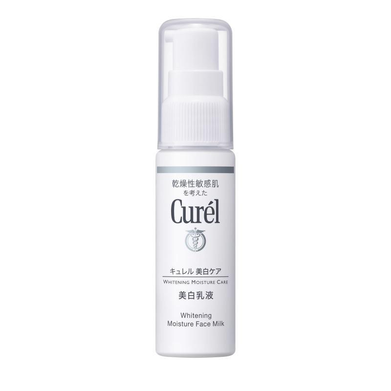 CURÉL Whitening Moisture Care - Whitening Moisture Hidratáló Arctej mini 30ml