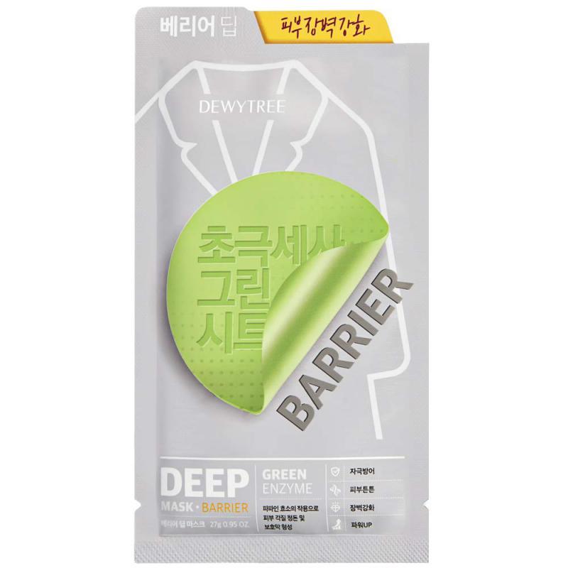 DEWYTREE Deep Green Enzyme Arcmaszk - Barrier (érzékeny bőrre) 27g