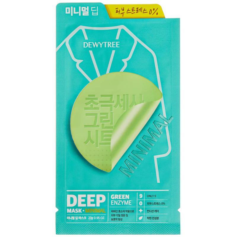 DEWYTREE Deep Green Enzyme Arcmaszk - Minimal (érzékeny bőrre) 27g