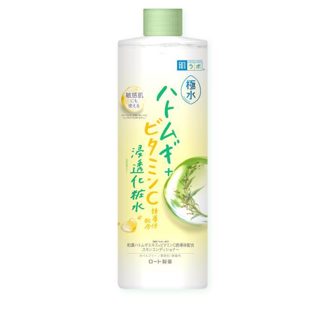 HADA LABO Kiwamizu Hatomugi Hidratáló Arctonik 400ml