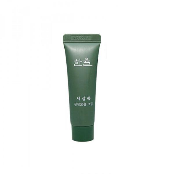 HANYUL Artemisia Intensive Calming Arckrém mini 7ml